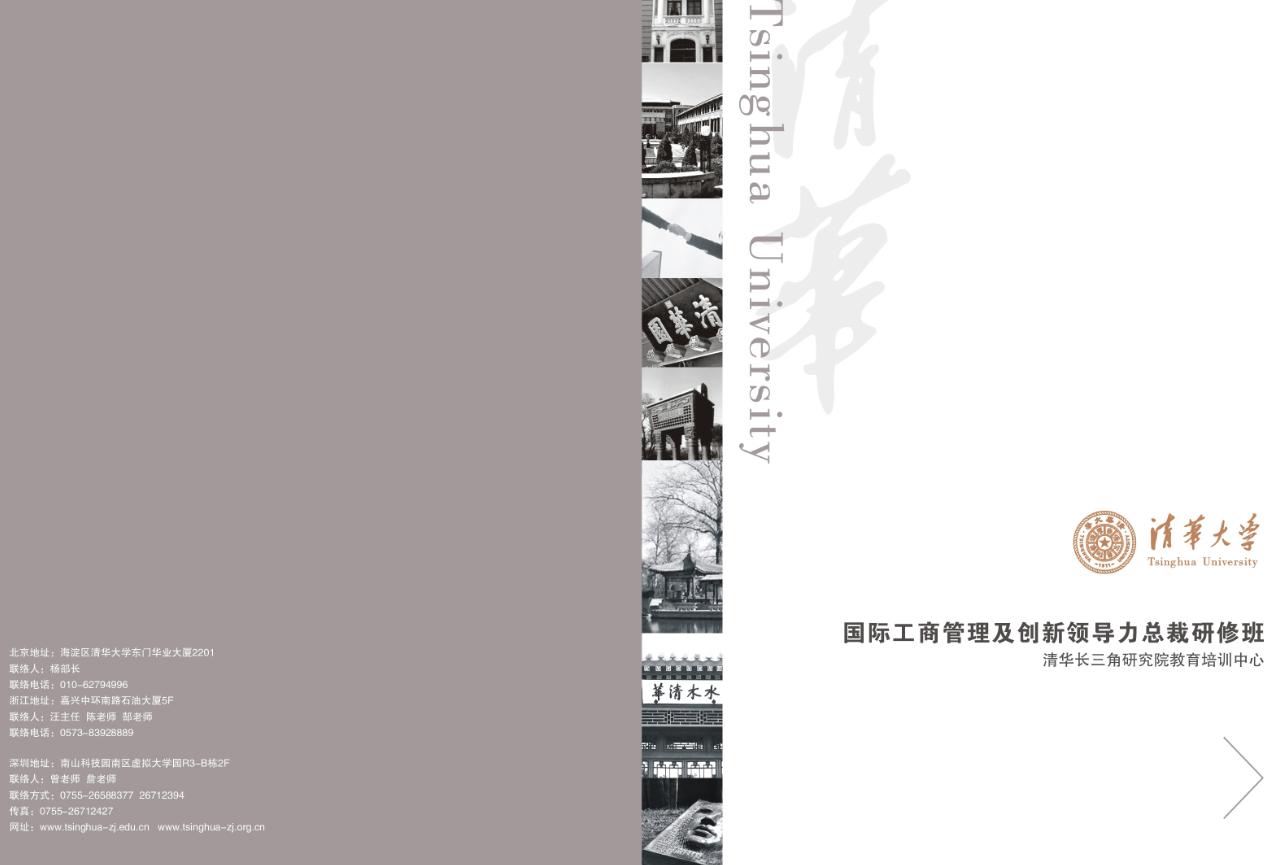 画册设计,成功案例展示